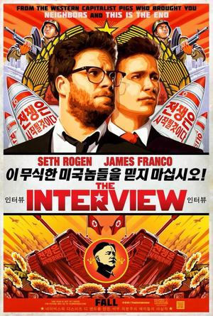 The_Interview_2014_poster